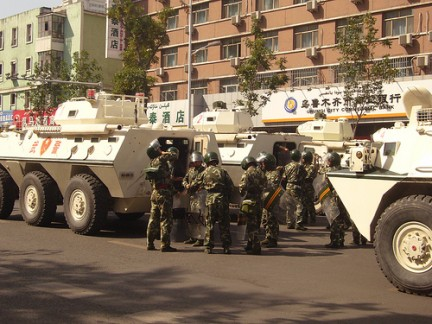 chinese riot squad