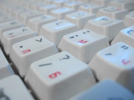 cyrillic keyboard