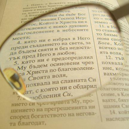 Cyrillic book seen through eye glass
