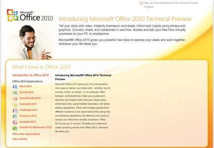 MS Office 2010 technical preview